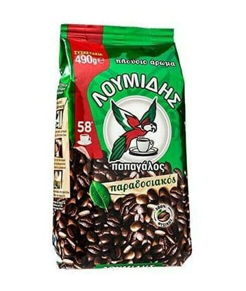Greek Coffee Loumidis Papagalos Ground from Quality Beans Traditional 490g